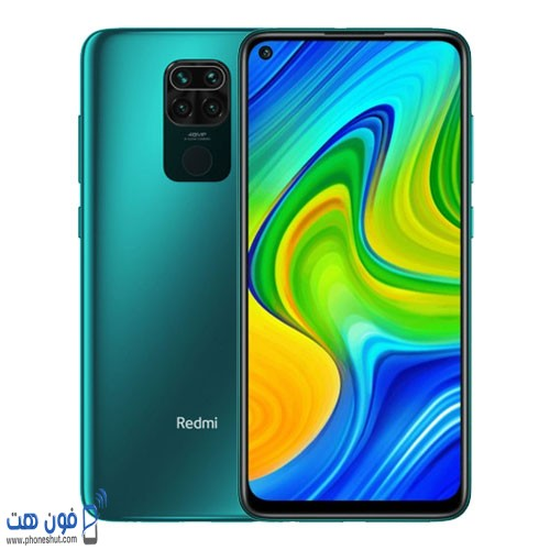 هاتف Xiaomi Redmi Note 9