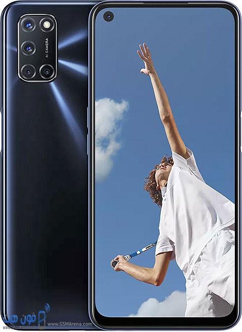 سعر ومواصفات Oppo A52
