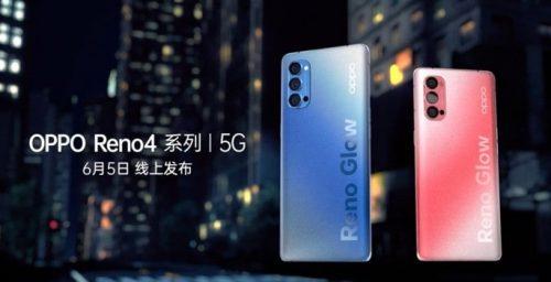 اوبو تعلن عن هواتف سلسلة Oppo Reno 4 في الخارج بشكل رسمي