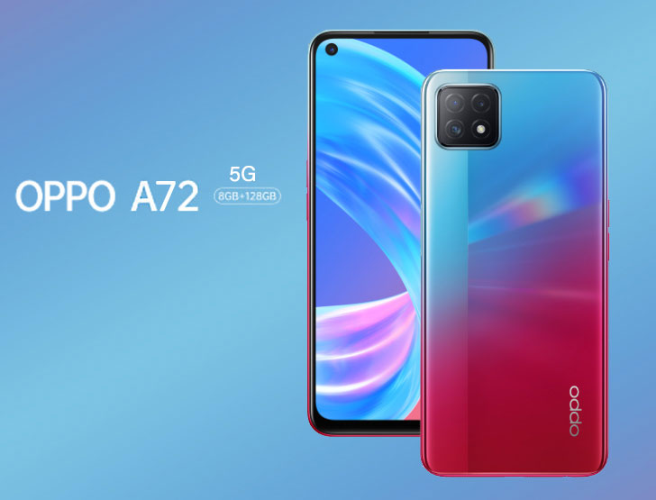 اطلاق هاتف اوبو الجديد Oppo A72 5G بدعم الجيل الخامس