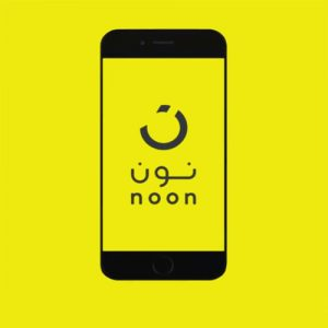 تحميل تطبيق متجر نون Noon للتسوق الالكتروني عبر الانترنت