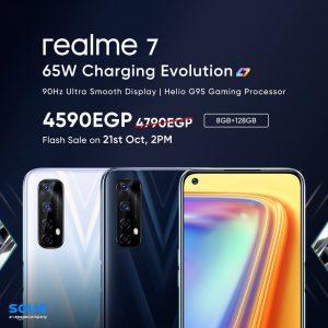 سعر هاتف Realme 7
