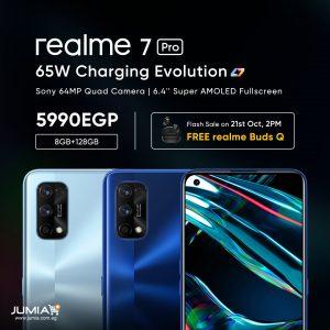 سعر هاتف Realme 7 Pro