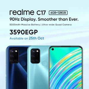سعر هاتف Realme C17