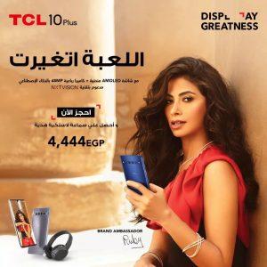 شركة TCL تعلن عن هاتف TCL 10 Plus في مصر رسميا