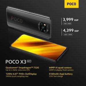 شاومي تعلن عن وحش الفئة المتوسطة Poco X3 NFC في مصر