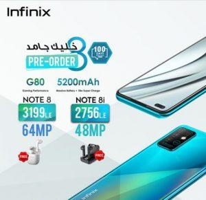 انفينيكس تعلن عن سلسلة Note 8 والتي تضم هاتفين في مصر