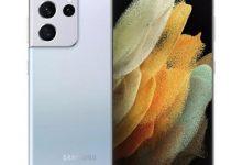 سعر و مواصفات Samsung Galaxy S21 Ultra 5G