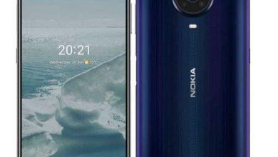 سعر ومواصفات Nokia G20