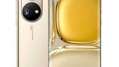 سعر ومواصفات Huawei P50 Pro