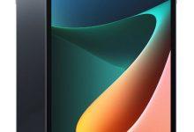 سعر ومواصفات Xiaomi Pad 5 Pro