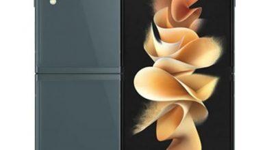 سعر و مواصفات Samsung Galaxy Z Flip 3