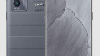 سعر ومواصفات Realme GT Explorer Master